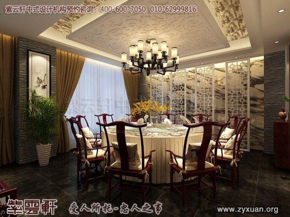 新中式风格高端商务会所设计案例,会所餐饮大包间中式设计图
