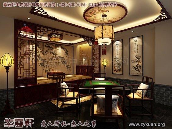 新中式风格高端商务会所设计案例,会所麻将室中式设计图