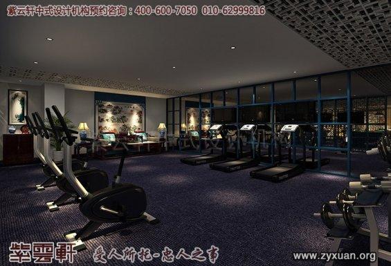 新中式风格高端商务会所设计案例,会所健身房中式设计图