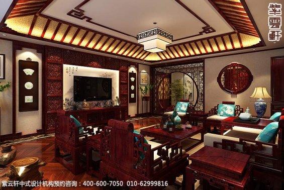 古典中式装修北京大宅精装改造案例赏析,住宅客厅中式设计图