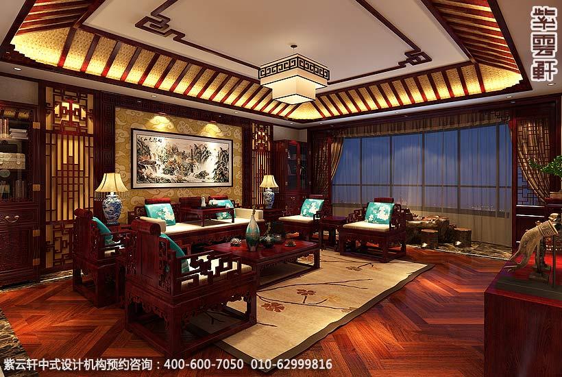 住宅客厅中式设计图