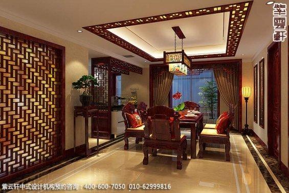 古典中式装修北京大宅精装改造案例赏析,住宅餐厅中式设计图