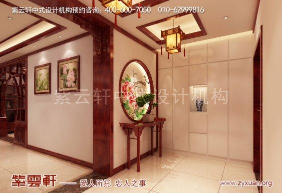 山西晋城现代中式风格房屋装修,门厅中式设计图