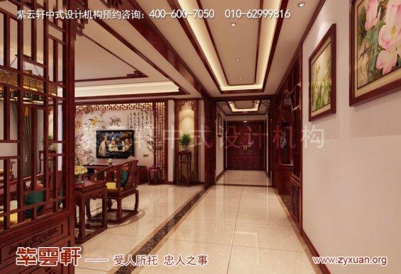 山西晋城现代中式风格房屋装修,过道中式设计图