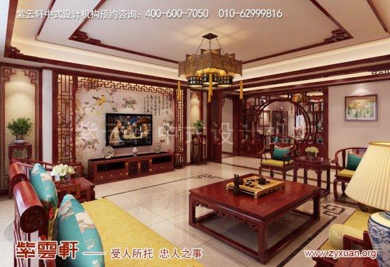 山西晋城现代中式风格房屋装修,客厅中式设计图
