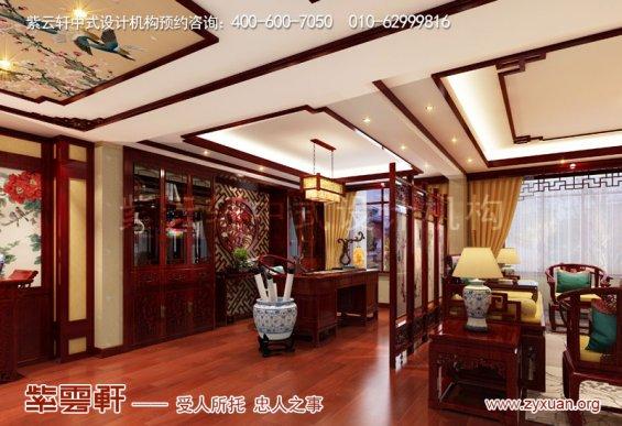 紫云轩精品家装设计,书房古典中式装修图