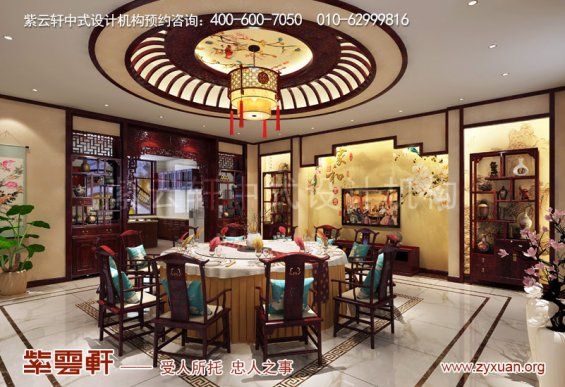 赤峰刘总800平古典中式别墅装修效果图,餐厅中式装修图