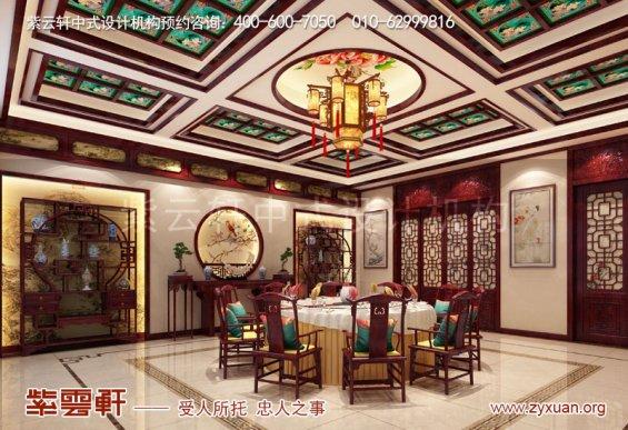赤峰楼王1500平豪宅庄园,餐厅复古中式装修风格