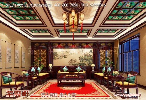 赤峰楼王1500平豪宅庄园,客厅复古中式装修风格