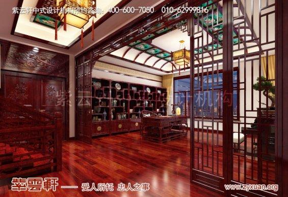 赤峰楼王1500平豪宅庄园,书房复古中式装修风格