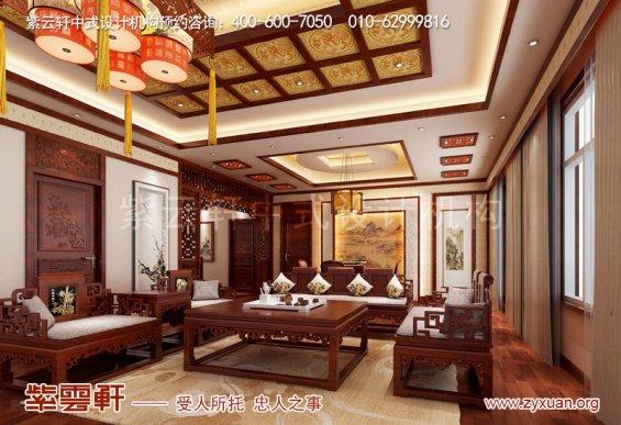赤峰楼王1500平豪宅庄园,休息室复古中式装修风格