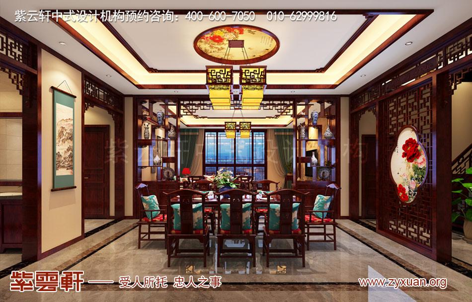 济南别墅现代中式风格效果图,别墅餐厅现代中式风格效果图