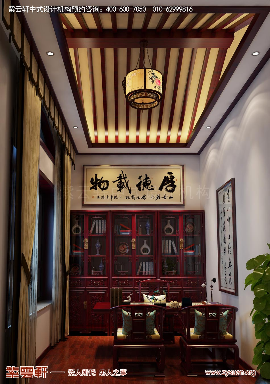 南昌独栋别墅现代中式风格效果图赏析,三层书房现代中式风格效果