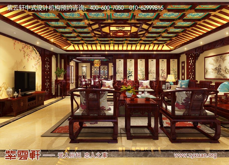 北京传统宫廷风格大平层装修效果图,传统宫廷风格客厅装修效果图