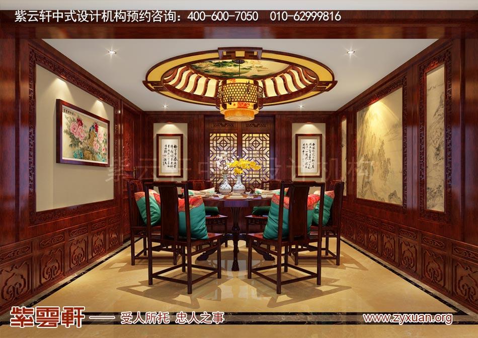 北京传统宫廷风格大平层装修效果图,传统宫廷风格平层餐厅装修效