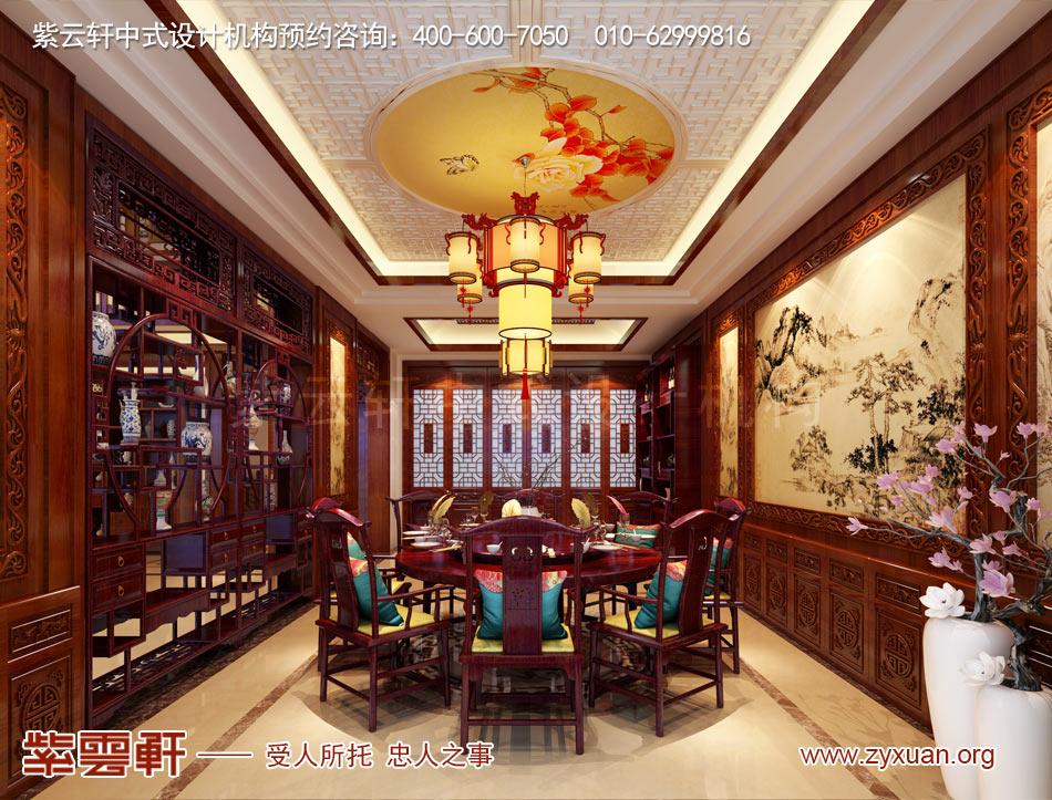 长治冯总独栋别墅中式古典装修效果图,别墅餐厅中式古典装修效果