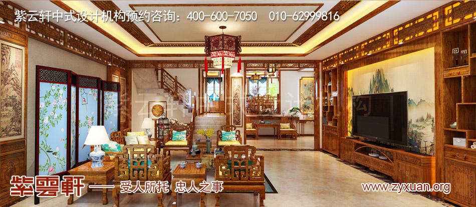 邓总传统古典中式别墅装修效果图,传统古典中式别墅客厅装修效果