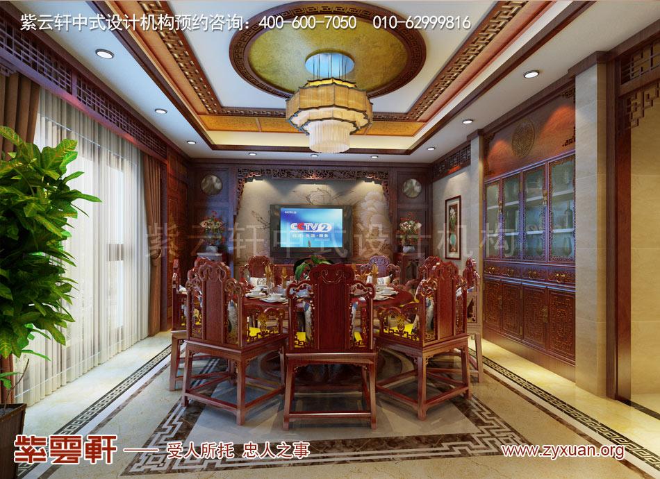 邓总传统古典中式别墅装修效果图,传统古典中式别墅餐厅装修效果