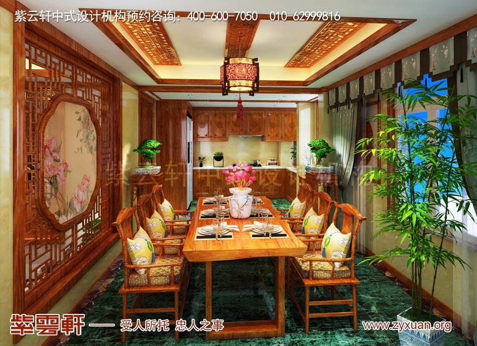 邓总传统古典中式别墅装修效果图,传统古典中式别墅小餐厅装修效