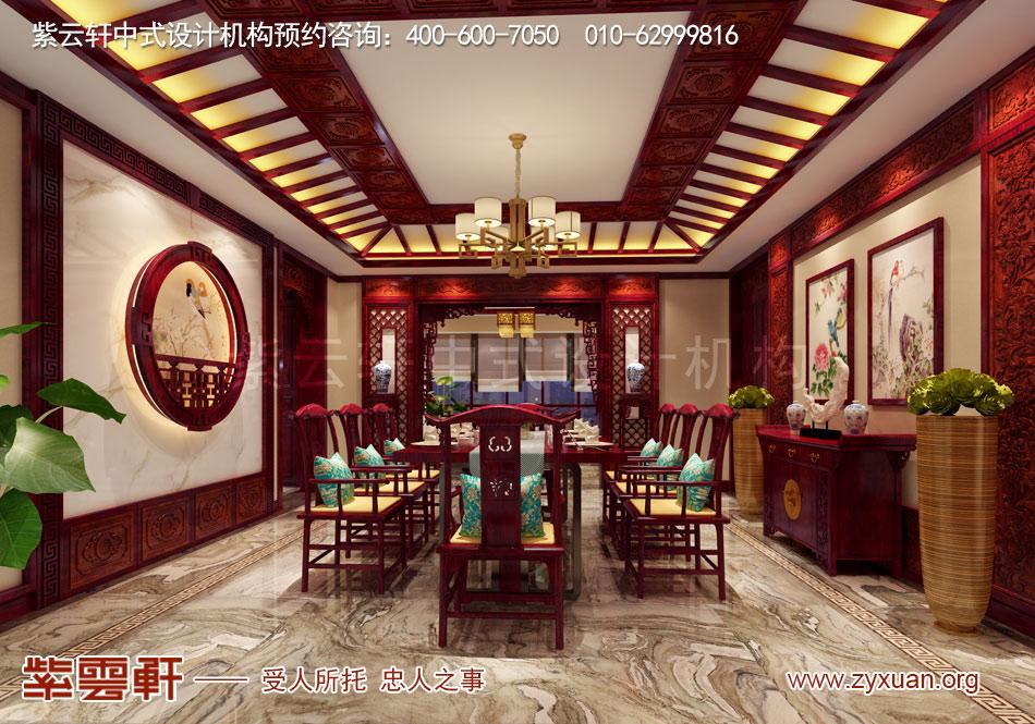 石家庄简约古典中式风格平层装修效果图案例欣赏,餐厅简约古典中