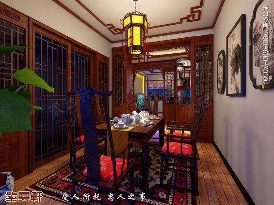 盐城平层装修效果图,餐厅古典中式装修风格