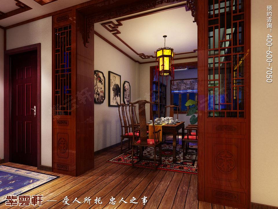 鹽城平層裝修效果圖,餐廳古典中式裝修風格