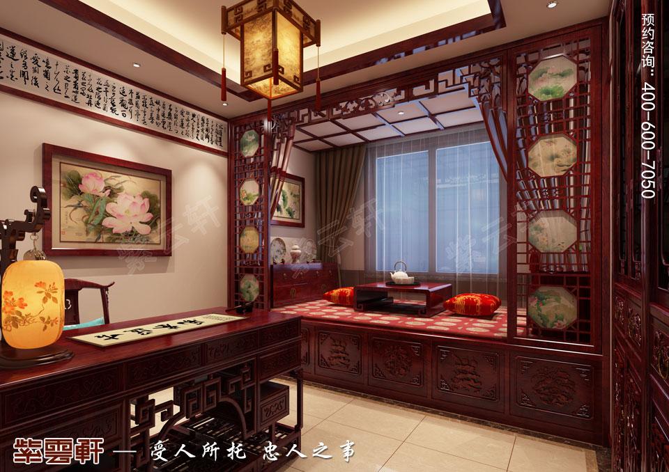 枣庄平层大宅简约古典中式风格,暖阁书房中式装修