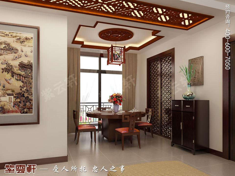 苏州精品住宅简约古典中式设计案例,餐厅中式装修效果图