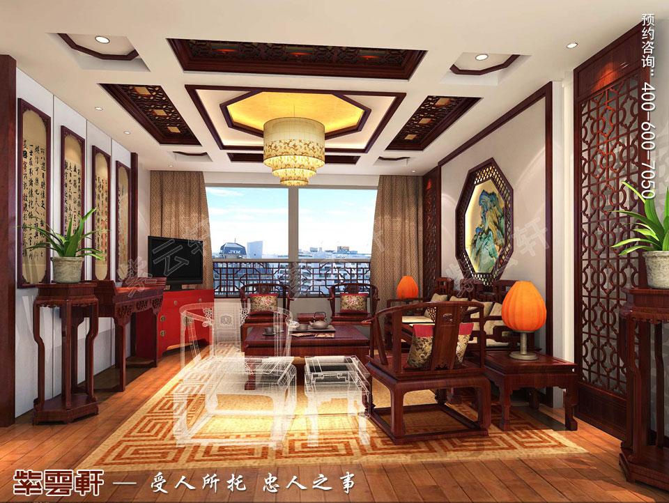 青岛古典中式设计精品住宅案例,客厅中式装修效果图