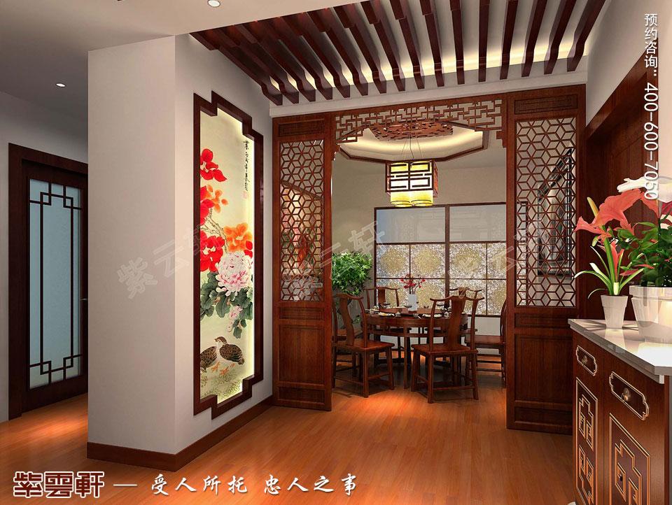 青岛古典中式设计精品住宅案例,餐厅中式装修图片
