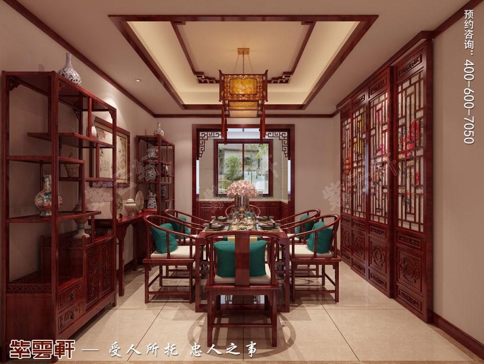 山西运城大宅简约中式装修,餐厅中式装修图