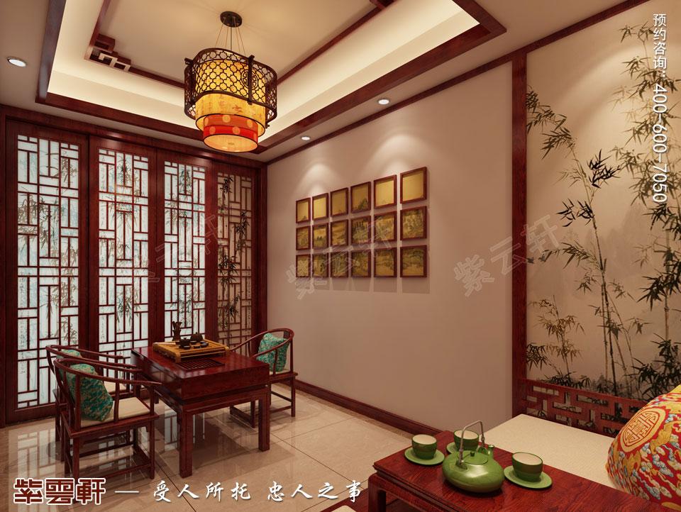 山西运城大宅简约中式装修,茶室中式装修图片