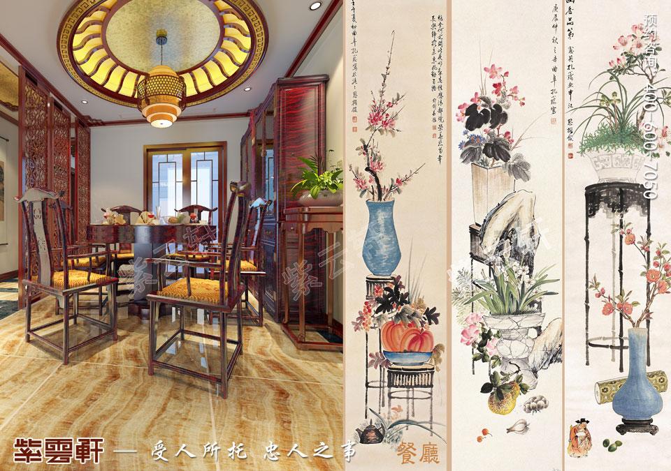 江苏常州简约古典中式风格,中式餐厅装修效果图