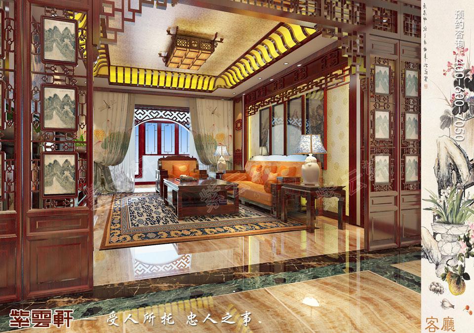 江苏常州简约古典中式风格,客厅中式装修效果图