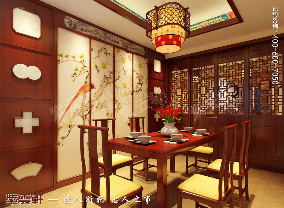 吉林长春古典中式设计精品住宅案例效果图欣赏,餐厅中式装修