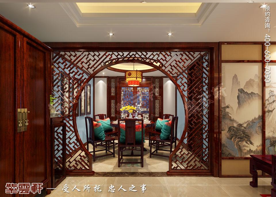 张家口平层现代中式装修效果图,餐厅中式装修设计图