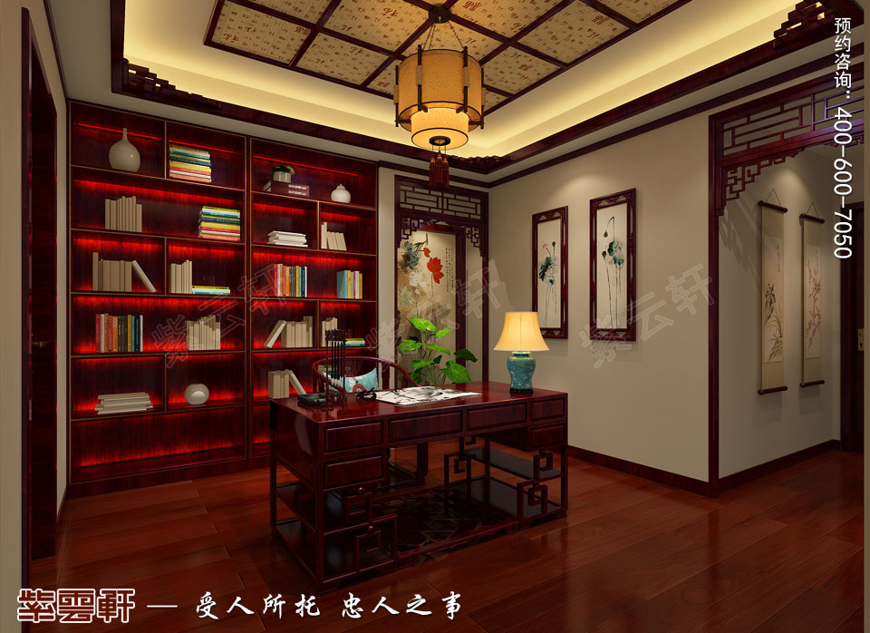 张家口平层现代中式装修效果图,书房中式装修效果图