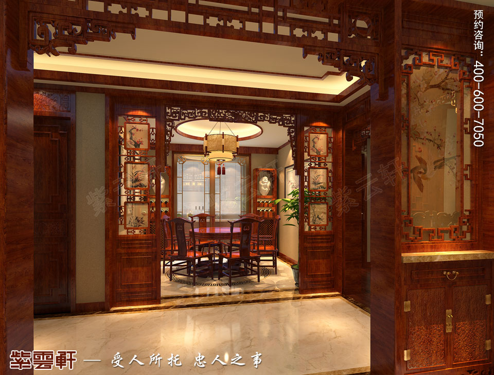 唐山滦南现代中式装修风格,餐厅中式风格装修图
