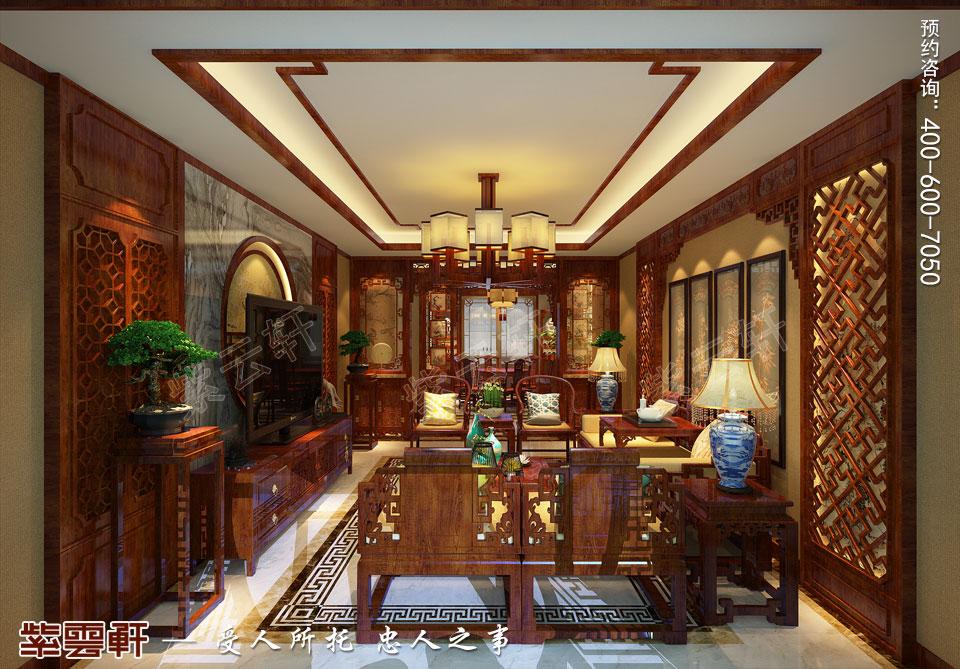 唐山滦南现代中式装修风格,客厅中式装修效果图