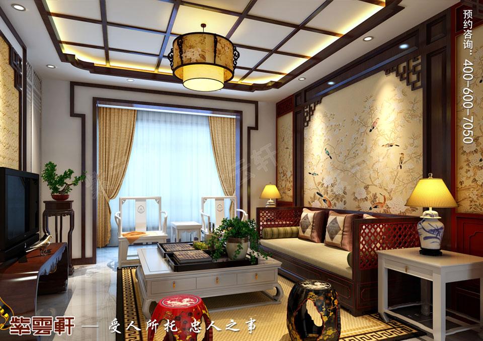 山西临汾新中式风格装修平层住宅案例,客厅中式装修效果图