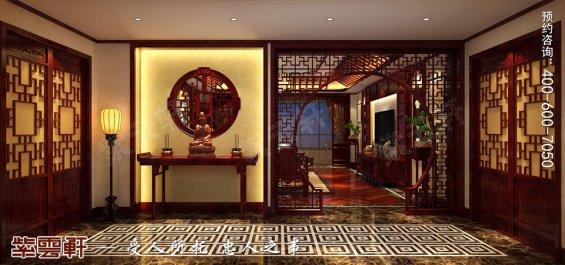 北京中式古典风格平层大宅装修效果图,门厅中式装修图