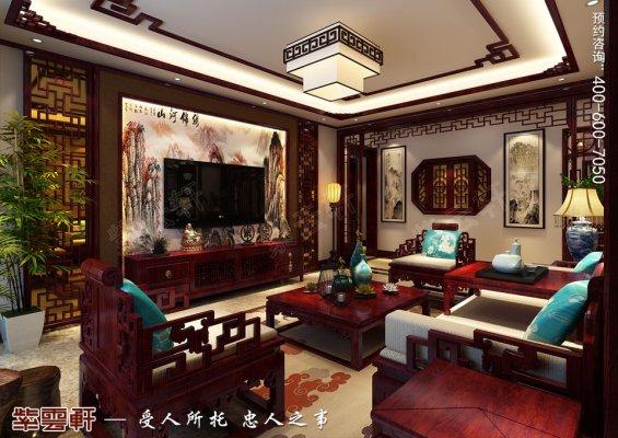 北京中式古典风格平层大宅装修效果图,客厅中式装修效果图