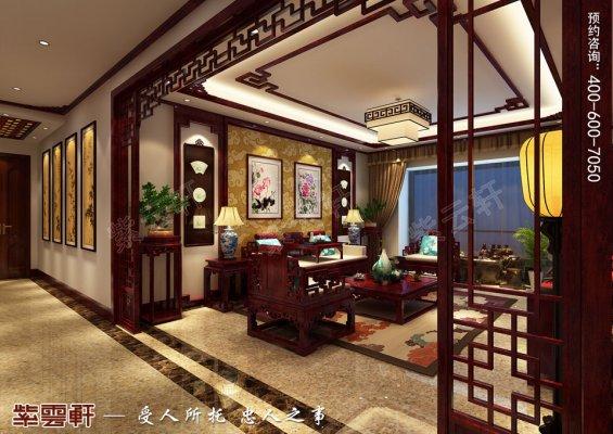 北京中式古典风格平层大宅装修效果图,过道中式风格装修图