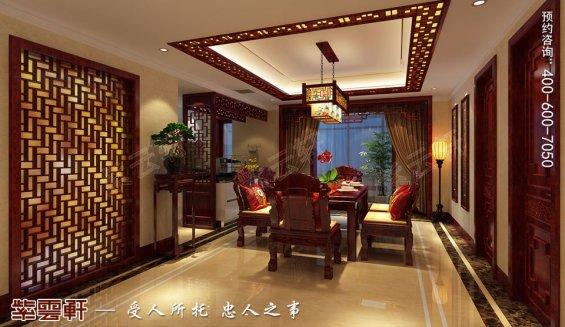 北京中式古典风格平层大宅装修效果图,餐厅中式设计图