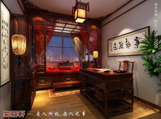 北京中式古典风格平层大宅装修效果图,书房中式风格设计图