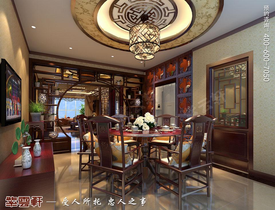 怀柔平层现代中式装修效果图,餐厅中式设计效果图
