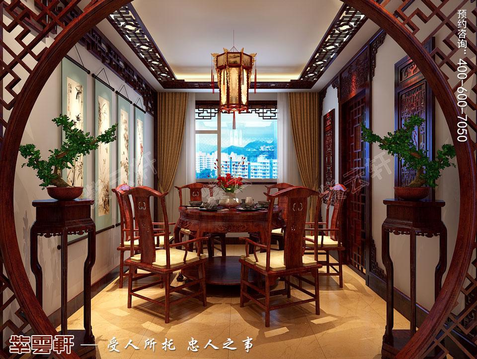 精品住宅简约古典中式风格装修效果图,餐厅中式风格装修效果图