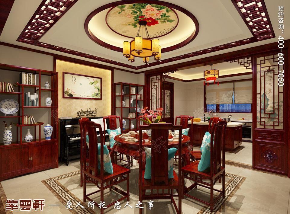 西安现代简约中式装修效果图,餐厅中式设计图
