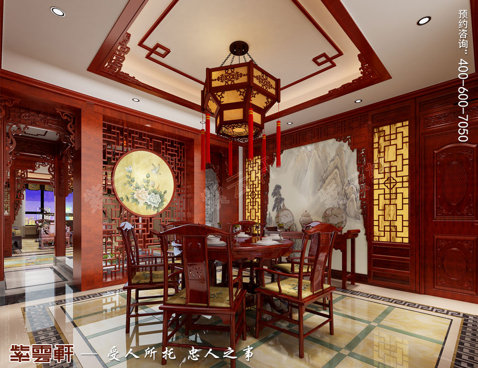 哈尔滨豪华大宅传统中式风格装修,餐厅中式风格设计图