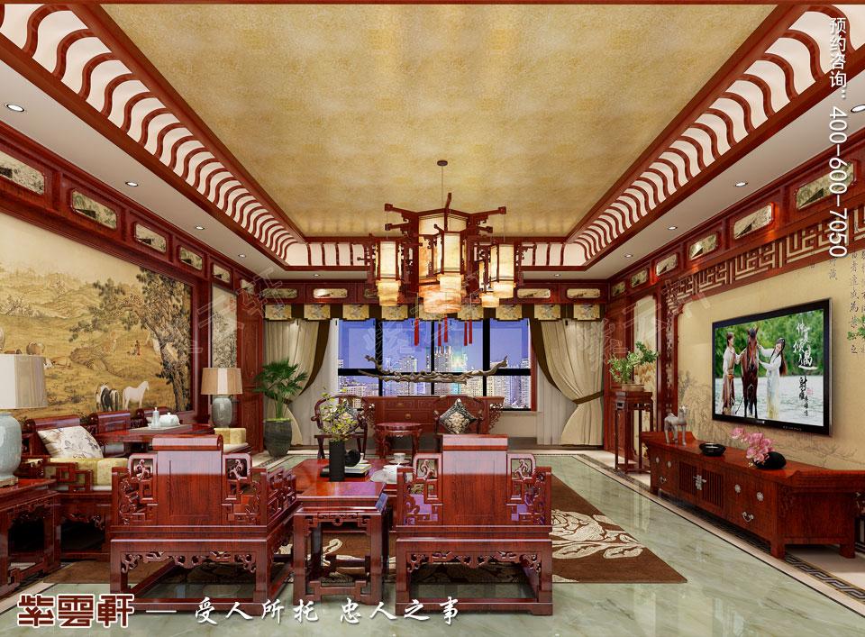 哈尔滨豪华大宅传统中式风格装修,客厅中式装修效果图